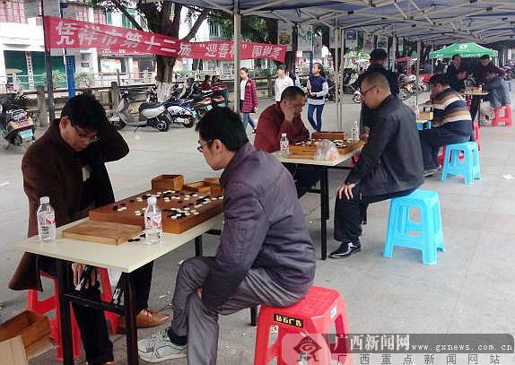 凭祥市举办象棋围棋比赛  80人进行脑力角逐