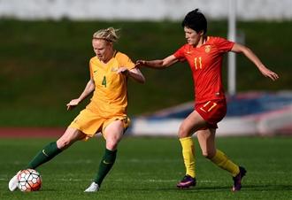 阿尔加夫杯:中国不敌澳大利亚