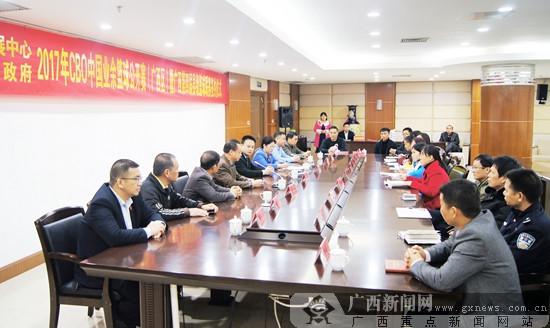 广西县级篮球联赛签约贵港市港北区 赛事6月启动