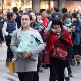 广西手机报3月11日下午版