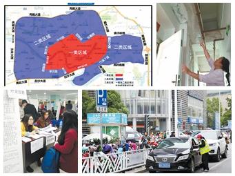 3月11日焦点图:南宁道路停车费3月15日起降价