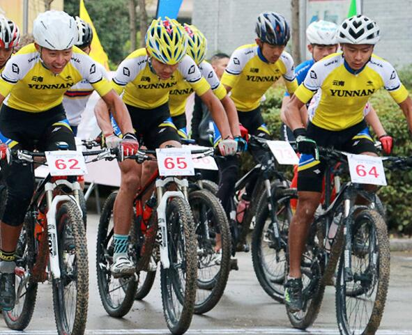 2017年全国山地自行车冠军赛(南丹站)圆满落幕