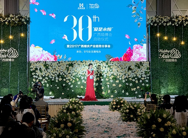 2017永恒广西婚博会全面升级
