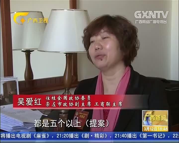 【履职这五年】吴爱红委员:每年5个以上提案 责任很重大