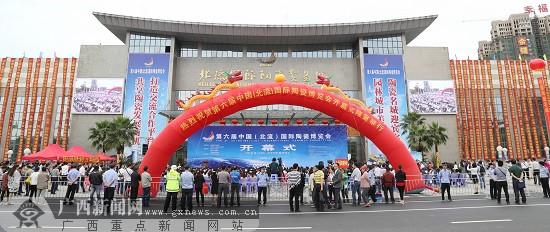 第七届中国(北流)国际陶瓷博览会将于4月18日开幕