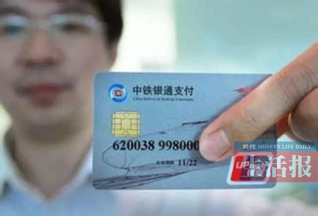 """广西12个高铁车站将""""一卡通"""" 免购票免身份证核验"""