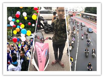 """3月15日焦点图:小伙""""挑战全南宁交警"""" 玩大了"""
