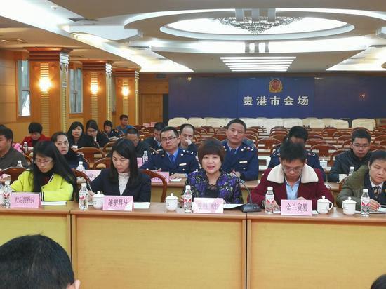 完美广西分公司参加贵港市3.15主题座谈会及现场宣传咨询服务活动
