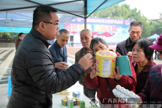 邕宁区:开展维权活动  保护消费者合法权益
