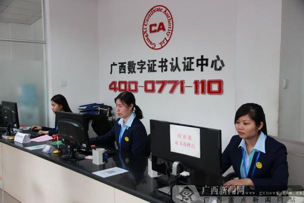 中华版权代理总公司广西工作站揭牌