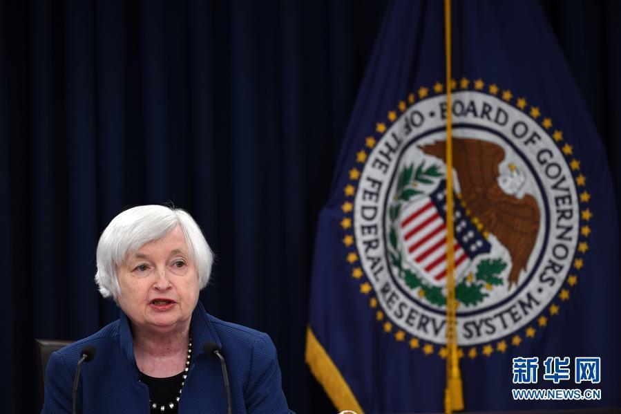(国际)(2)美联储宣布上调联邦基金利率