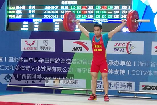 2017全国青年男子举重锦标赛首日:广西夺得1金4银