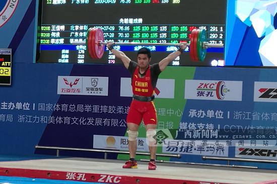 全国青年男子举重锦标赛第二日:广西举重队揽4金