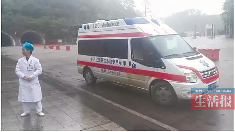 中国男子在越南务工被烧伤 跨国生命大救援(图)