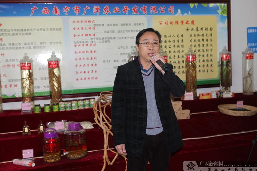"""2017""""网友看南宁""""首期活动走进邕宁那楼扶贫一线"""
