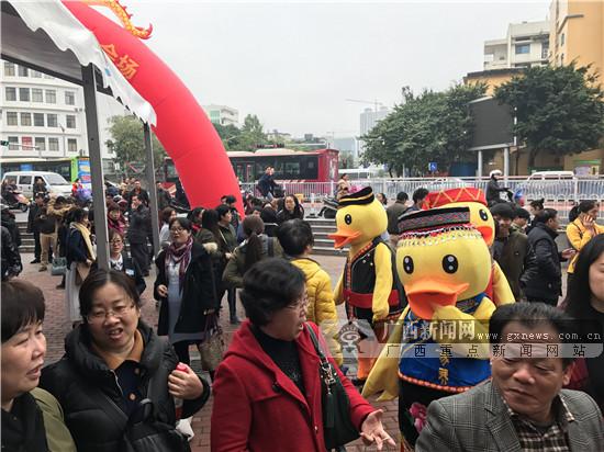 """2017广西""""壮族三月三""""电商节南宁分会场隆重开启"""