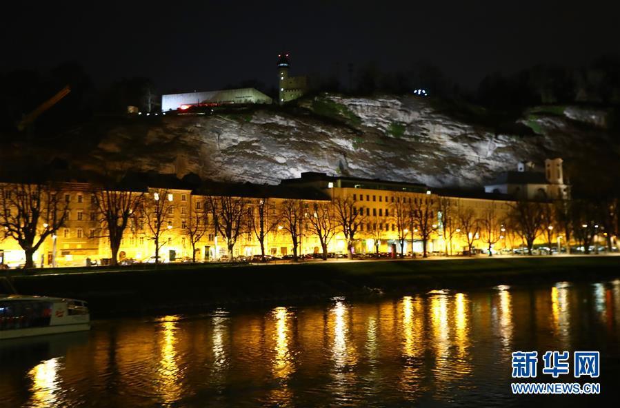 (国际)(4)萨尔茨堡夜色迷人