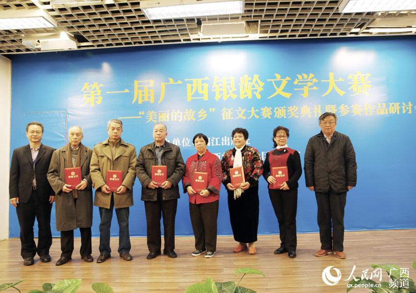 丁廷模(右一)、广西图书馆馆长韦江(左一)为一等奖获奖者颁奖