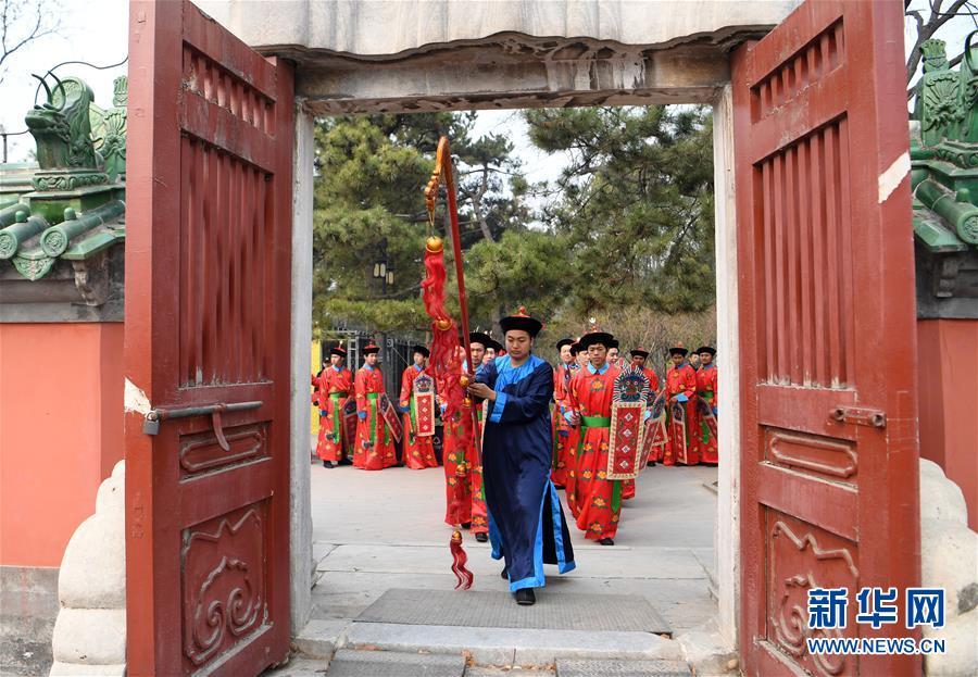 "(XHDW)(4)北京日坛公园将于春分""祭日"""