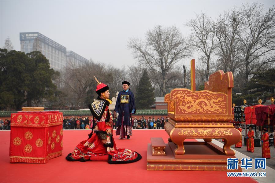"(XHDW)(2)北京日坛公园将于春分""祭日"""