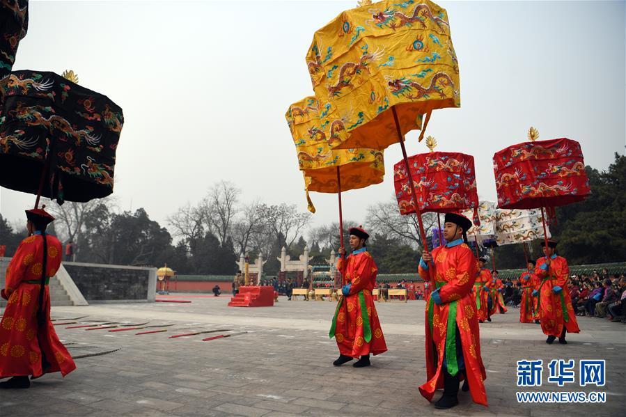 "(XHDW)(5)北京日坛公园将于春分""祭日"""