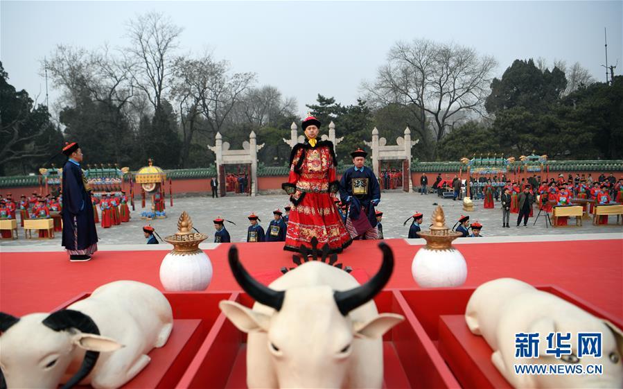 "(XHDW)(1)北京日坛公园将于春分""祭日"""