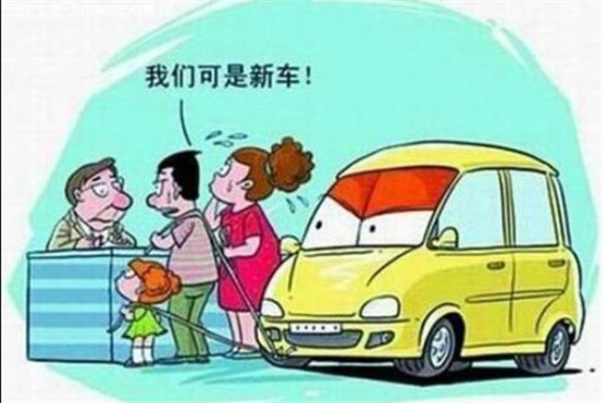 机动车保险消费者如何进行正确有效的维权