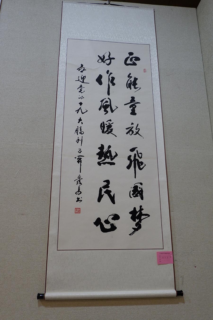 书画添光彩 广西老年书画研究会书画作品展展出
