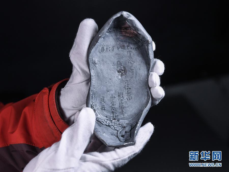 """(文化)(12)300余年前张献忠""""江口沉银""""处出水万件文物"""