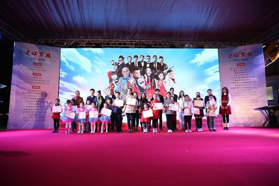 广西首届企业形象代言人选拔赛颁奖典礼圆满落幕
