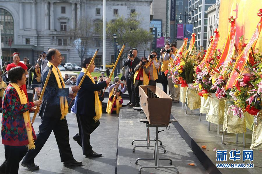(XHDW)(1)美国旧金山举办海外炎黄子孙拜祖大典