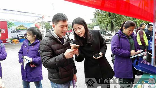 农行柳州城中支行开展信用卡外拓营销活动