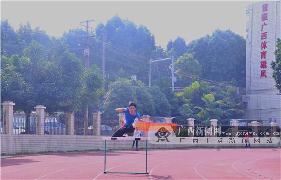 """广西体校入选""""国家重点高水平体育后备人才基地"""""""
