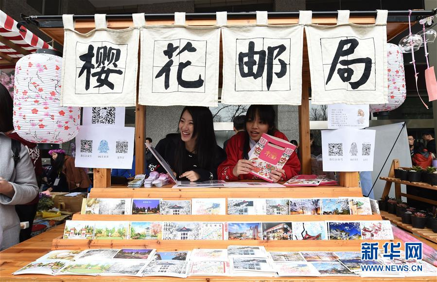 (社会)(1)南京林业大学举办樱花节