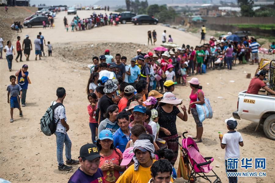 (外代一线)(15)秘鲁:暴雨成灾