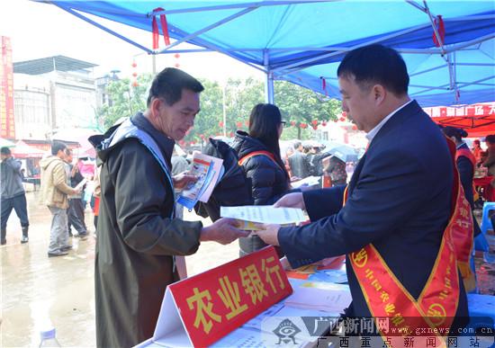 农行大新县支行借力地方民俗活动开展业务宣传