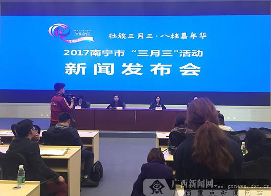 """""""壮族三月三""""将至 南宁人可以这么""""嗨""""!(图)"""