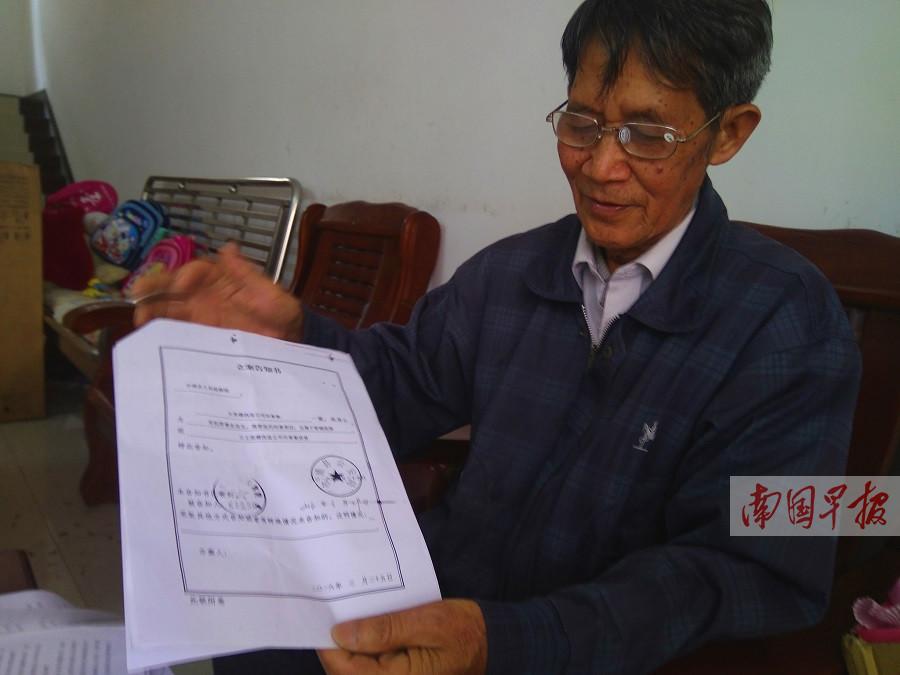 3月21日焦点图:退休工会主席举报八年扳倒问题老板