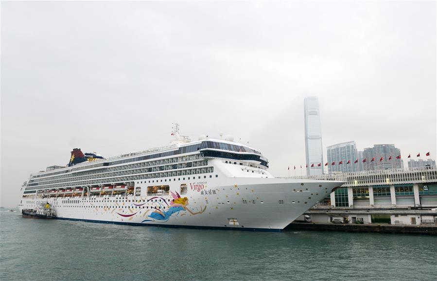 """丽星邮轮完成""""南中国海瑰宝之旅""""首航回到香港"""
