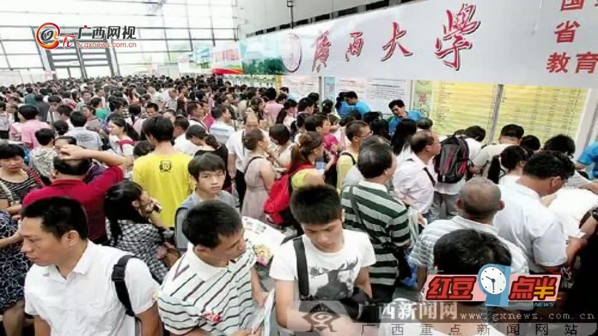 广西26所高校新增85个本科专业 今年将有望招生