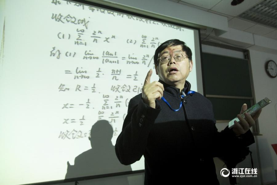 """""""网红""""教授直播微积分课"""