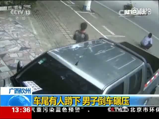 广西一女子突遭倒车碾压2次