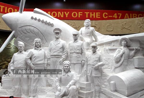 桂林:一架c-47飞机安家美国飞虎队遗址公园(图)