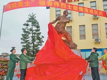 骆春伟烈士塑像落成 为北海首尊英雄人物塑像(图)