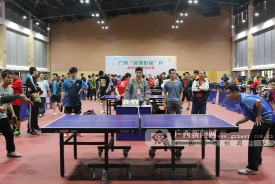 乒乓球挑战赛李宁体育园开赛 40支队伍同台竞技