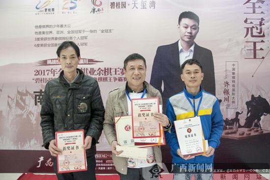 象棋棋王争霸赛南宁赛区:300好手楚河汉界竞风流