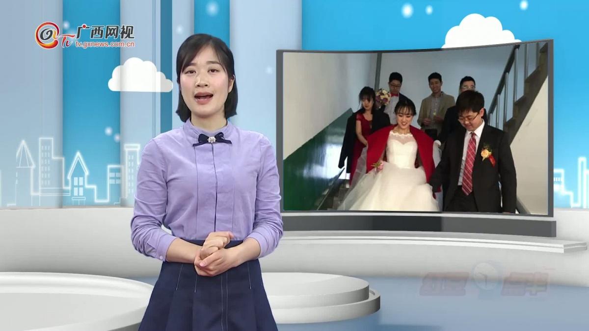 新娘穿婚服参加研究生复试