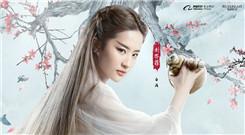 影版《三生三世》刘亦菲杨洋造型曝光