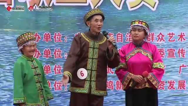 """第九届广西歌王大赛""""灵水歌圩""""斗歌盛会"""