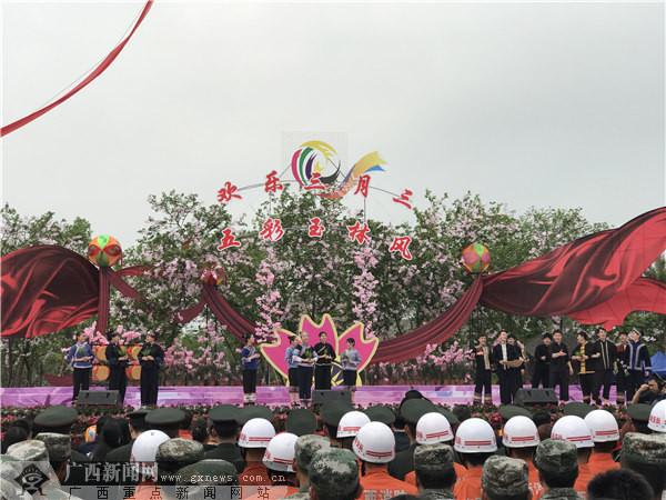 """""""欢乐三月三·五彩玉林风""""系列活动精彩上演"""